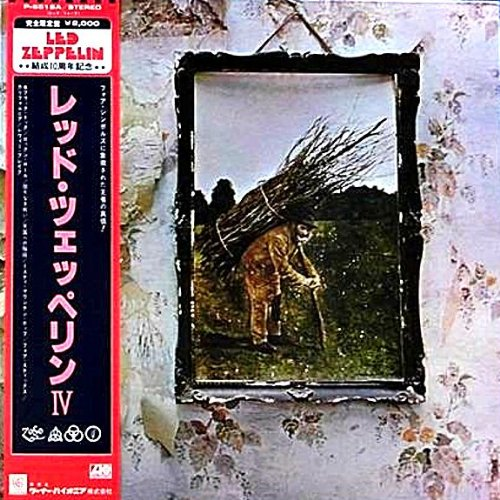 """Led Zeppelin Iv"" (Aka ""Zoso"", Runes, And Untitled) - Japanese Pressing With Obi Strip"