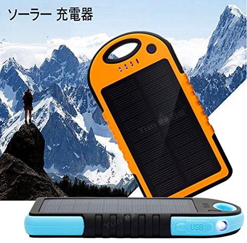 改良版 10000mAh防水/防塵/耐衝撃アウトドア向けソーラー 充電器 ソーラーバッテリー 大容量 iPhone・iPad・スマートフォン(スマホ)対応 LEDライト付 モバイルバッテリー /リチウムイオンポリマーバッテリー 極薄・超軽量 (オレンジ)