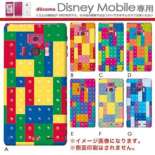 〔選べるデザイン〕特殊印刷 デザインケース Disney Mobile F-08D レゴブロック sc413 f08d ハード ケース 〔ベース色:ブラック〕(B) 昭和 ブロック レトロ カラフル