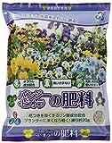 朝日工業 パンジー・ビオラの肥料 550g