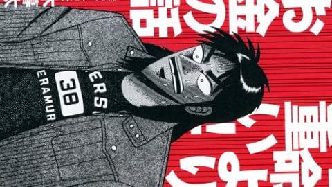 webコミックサービス『comico』が作家の原稿料4倍に:5万→20万?