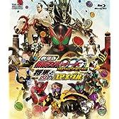 劇場版 仮面ライダーOOO(オーズ) WONDERFUL 将軍と21のコアメダル【Blu-ray】