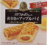 森永製菓 ステラ黄金色のアップルパイ 5枚×5箱