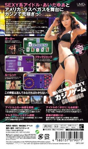 ゆあのSEXYカジノゲーム GOLD$(UMD Video)