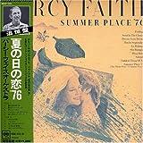 夏の日の恋'76