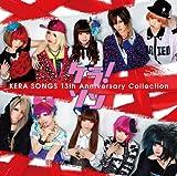 ケラ!ソン~KERA SONGS 13th Anniversary Collection~(初回生産限定盤)(DVD付)