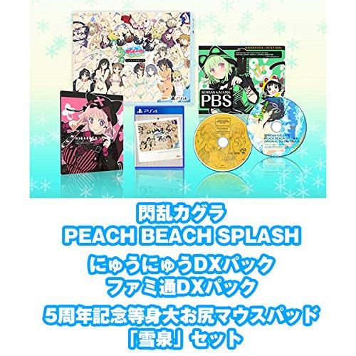 閃乱カグラ PEACH BEACH SPLASH 「閃乱カグラ PBS」 エビテン、等身大お尻マウスパッド付きが復活!