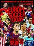 ヨーロッパサッカー・トゥデイ 2011-2012 シーズン開 (NSK MOOK)