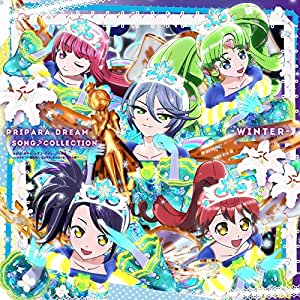 PRIPARA DREAM SONG♪COLLECTION DX -WINTER- [CD+DVD]