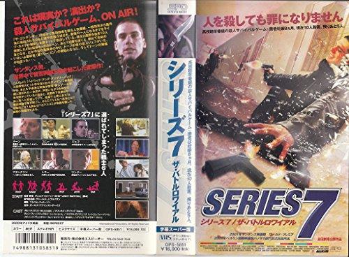 シリーズ7/バトルロワイヤル【字幕版】 [VHS]