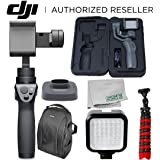 DJI Osmo Mobile 2 Handheld Smartphone Gimbal Stabilizer Must-Have Videographers Bundle