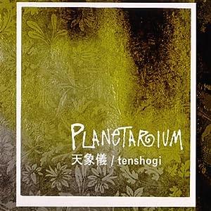 Tenshogi
