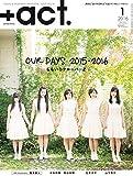 +act. (プラスアクト)—visual interview magazine 2016年 01月号 -