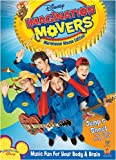 Imagination Movers 1: Warehouse Mouse Edition [DVD] [Import]