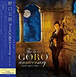 The birth GORO anniversary(CD+�e�C�N�A�E�g���C�u)