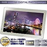 恵安 10インチ デジタルフォトフレーム KDPF1022F-WH