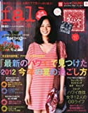 falo (ファーロ) BE-PAL for natural outdoorgirls 6 2012年 05月号 [雑誌]