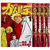 がんぼ ナニワ悪道編 コミック 1-5巻セット (イブニングKC)