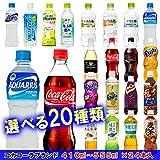選べる20種類 コカ・コーラ ブランド 24本入 ケース(コカ・コーラ 500ml)