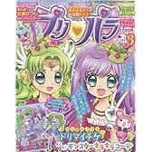 オールカラーコミックス プリパラ vol.3 2016年 03 月号 [雑誌]: ちゃお 増刊