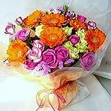 551【お祝い 母の日 誕生日】スタンド型花束・ブーケ型アレンジメント・ビタミン系