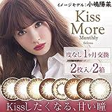 kissmore キスモア セレナ マンスリー 1ヶ月 1箱2枚入 2箱 【カラー】ルチアヘーゼルヘーゼル 【PWR】±0.00(度なし)