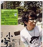 就站在這裡 影音精装(CD+DVD) 台湾盤