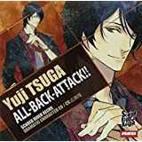 Scared Rider Xechs DRAMATIC CHARACTER CD Vol.2 ALL-BACK-ATTACK!!
