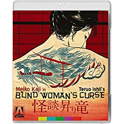 Blind Woman's Curse [Blu-ray]
