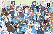 アイドルマスター 第9巻 (完全生産限定版) [Blu-ray]