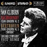 ラフマニノフ:ピアノ協奏曲第2番&ベートーヴェン:ピアノ協奏曲第5番「皇帝」