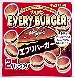 ブルボン エブリバーガー 2袋×10個