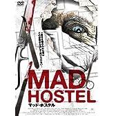 マッド・ホステル [DVD]
