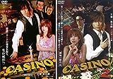 CASINO カジノ [レンタル落ち] 全2巻セット [マーケットプレイスDVDセット商品]