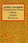 Allied Transliterated Hindi-English D...