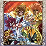 WEBラジオ聖闘士星矢 DJCD 2巻
