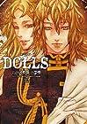 DOLLS 第12巻