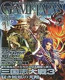GAME JAPAN (ゲームジャパン) 2009年 09月号 [雑誌]