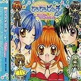 マーメイド メロディー ぴちぴちピッチ ピュア オリジナルサウンドトラック