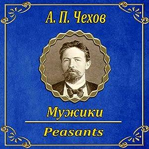 Muzhiki Hörbuch