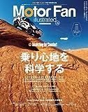 Motor Fan illustrated Vol.116 ��꿴�Ϥ�ʳؤ��� (�⡼�����ե����̺�)