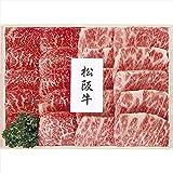 プリマハム 松阪牛 焼肉用 MAY-100F 【焼肉 ギフト プリマハム 焼き肉用 バラ肉 もも肉 牛肉 ブランド牛】