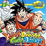 谷本貴義「Yeah! Break! Care! Break!」