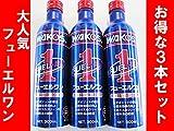 WAKO'S(ワコーズ) F-1 フューエルワン 300ml ×3本セット!★燃料添加剤