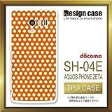 SH-04Eケース SH-04Eカバー SH-04E専用ケース TPUケース/AQUOS PHONE EX SH-04E /1211_水玉模様_オレンジ(ドット_カラフル)