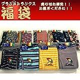 レナウン【アーノルドパーマー】ボクサー福袋 3枚セット Lサイズ