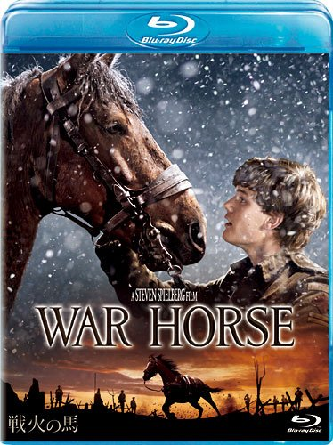 戦火の馬 ブルーレイ(2枚組) [Blu-ray]