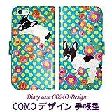 iPod touch5 手帳型ケース COMOデザイン com038 レザーケース フリップ ブックレット ダイヤリー デザイン ケース iPodケース 手帳型 アイポッド iPod touch 5 第5世代 フレンチブル お花 ワンコ 水玉 かわいいデザイン 女の子 プレゼントに