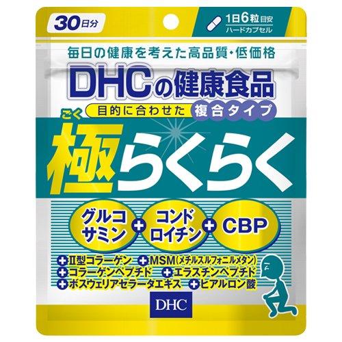DHC 極らくらく 30日分 180粒入