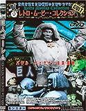 巨人ゴーレム [DVD] 北野義則ヨーロッパ映画ソムリエ・1900年から1925年までのベスト10